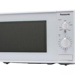 I migliori forni a microonde Panasonic: scopri i modelli più ...